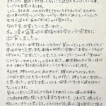清水富美加、突然の引退!法名「千眼美子」を無料の字画占いした結果・・・!?